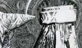 Песнь Макоши. Фрагмент 1
